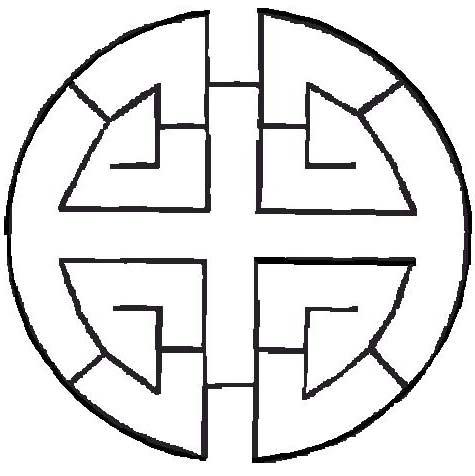 Asian Circle 5